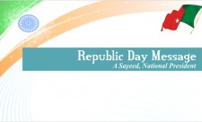 RepublicDayMessage248_republicdaymessagecover