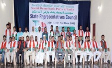 Karnataka State Representatives Council Resolution