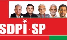 Cover SDPI SP Alliance