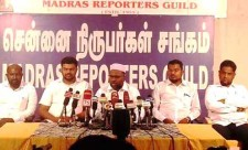 Party's state office bearers addressing a press conference at Madras Reporters Guild