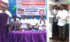 SDTU State Head Office Inauguration