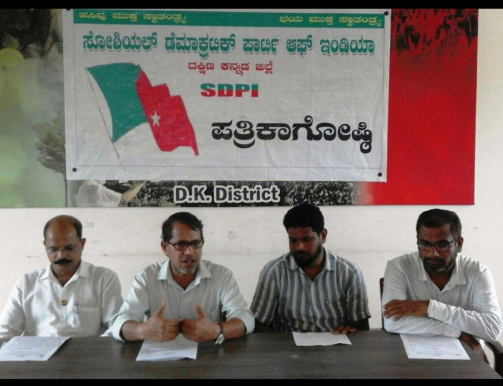 MANGALORE - Press Conference being addressed by National Gen Secretary Elyas Muhammad Thumbe