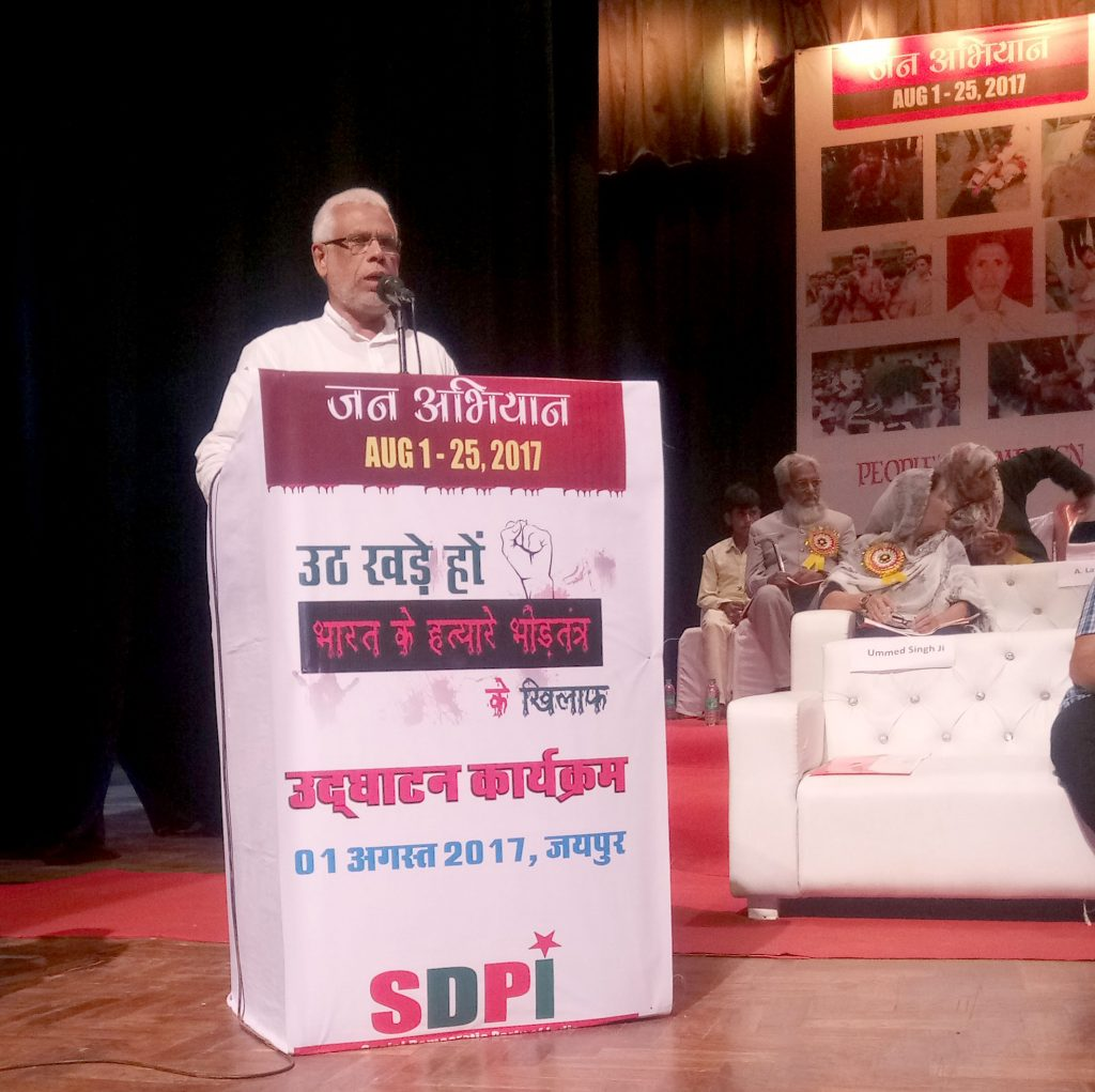 SDPI National President A Sayeed addressing the audience during the inauguration of Party's National Campaign RESIST LYNCHING INDIA at Jaipur on 01 August 2017